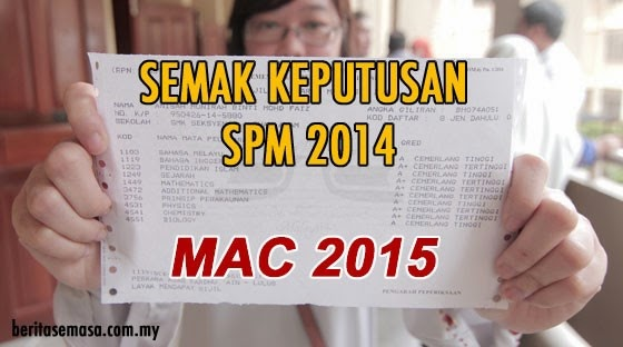 Semak keputusan SPM 2014
