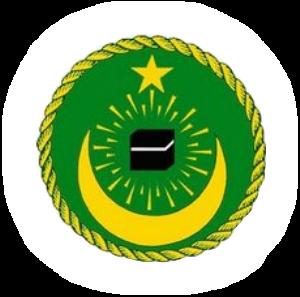 Dpd Pui Kab Bogor Logo Pui