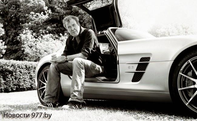 Джереми Кларксон Top Gear новости 977.by