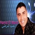 Hamid El Mardi MP3