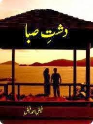 Dasht e Saba  by Faiz Ahmed Faiz
