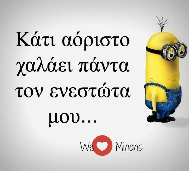 Αόριστος