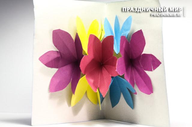 объемная открытка, открытка 3D