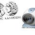 Νέα e-υπηρεσία του Δήμου Λαμιέων