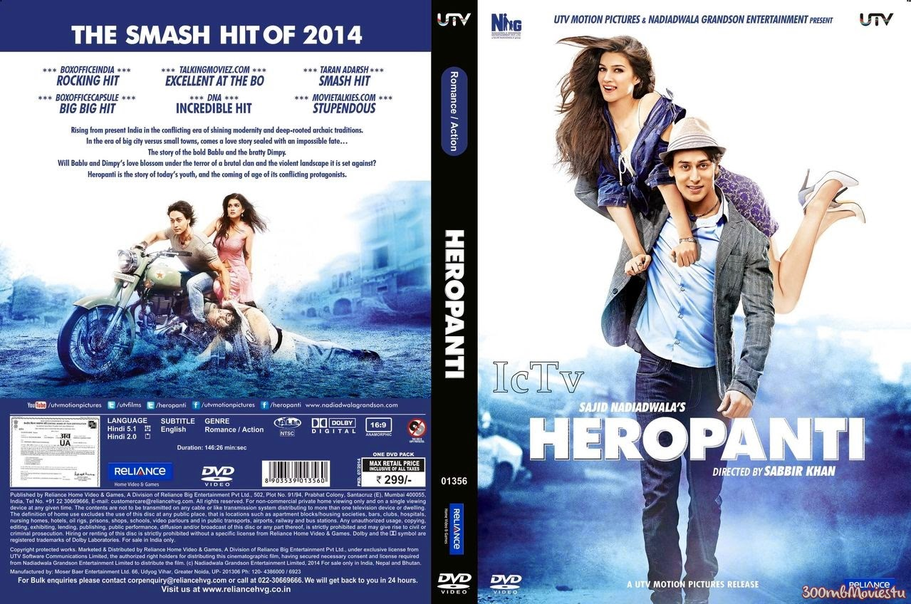 ^HOT^ Gangs Of Wasseypur Part 2 Movie Torrent 720p Heropanti2014OrignalDvDCoverTeamIcTvExc