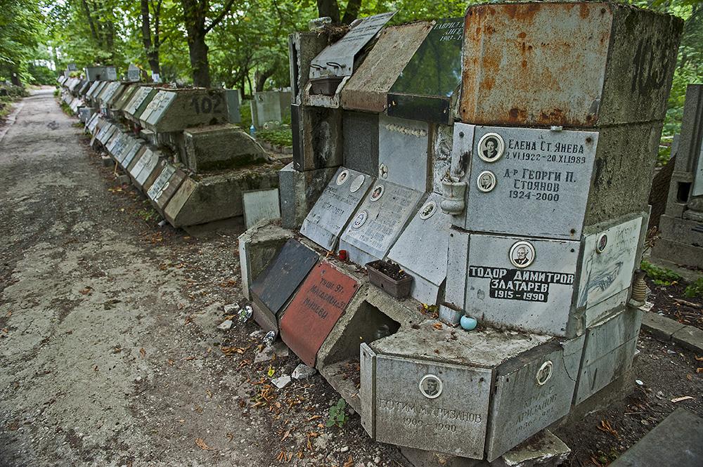 Sofia, Bulgaria cemetery