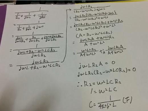これが解けるなら電験三種合格はPERFECTですね。