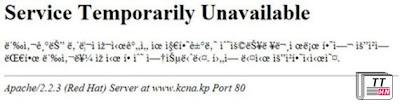 Thông báo tạm thời ngừng hoạt động của hãng tin KCNA.