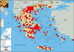 Επισκέπτες από 208 Ελληνικές πόλεις