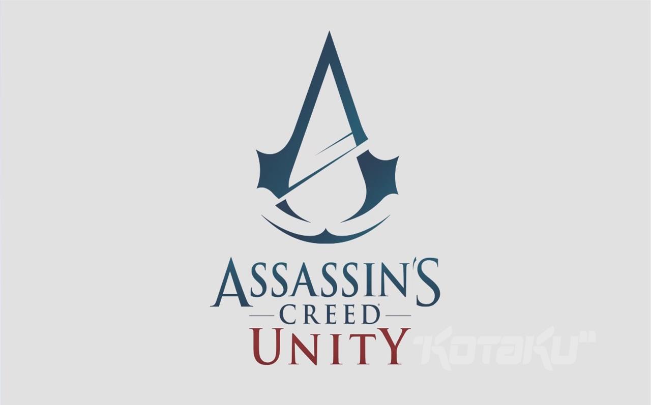 Vazam imagens de novo Assassin's Creed Unity