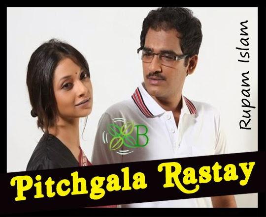 Pitchgala Rastay, Jisshu, Rupam Islam