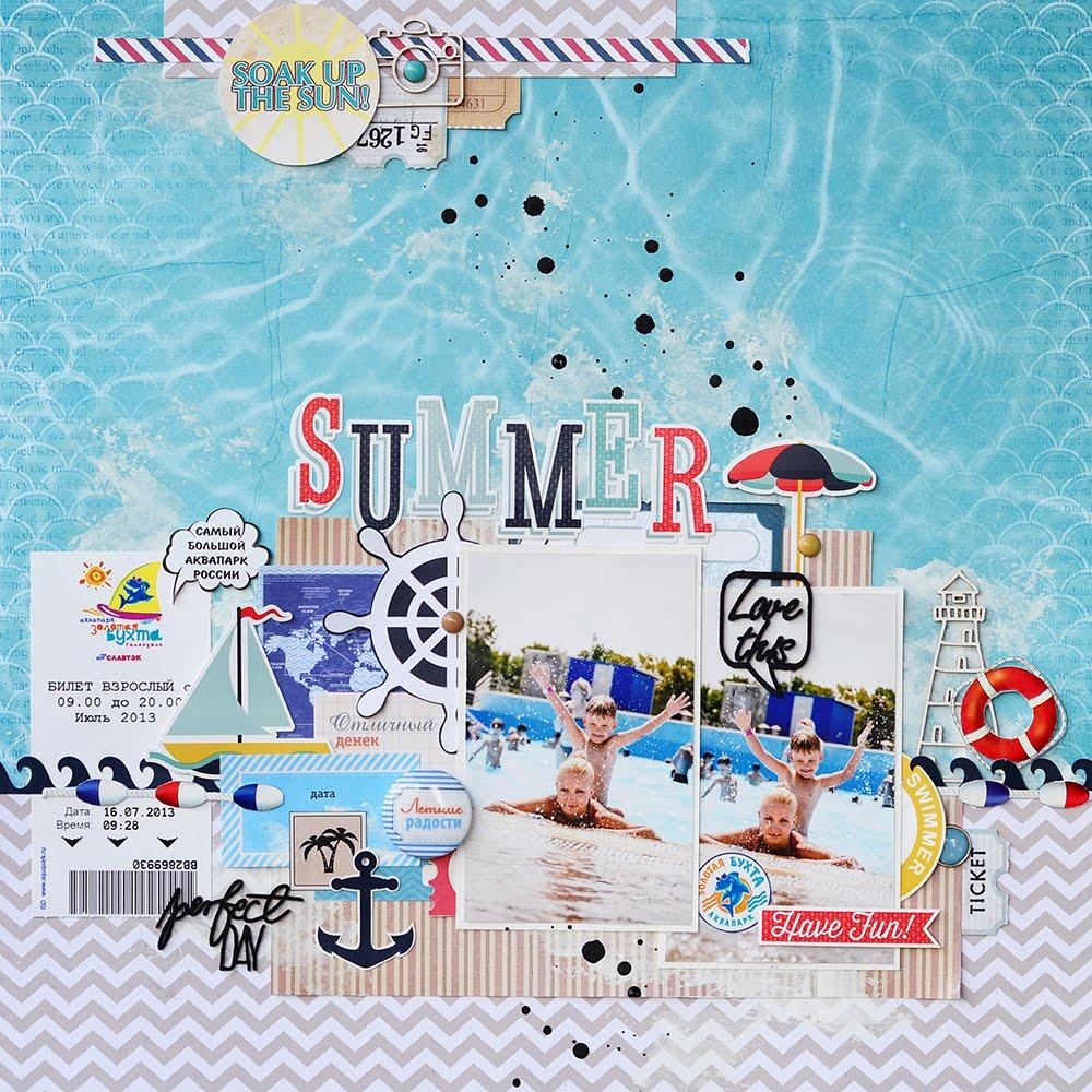 Лето или Summer