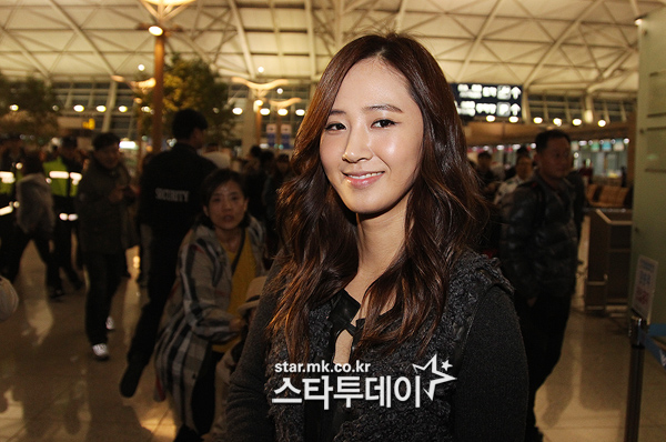 SNSD Airport Fashion - Yuri 2