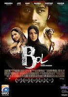 Bol (2011)