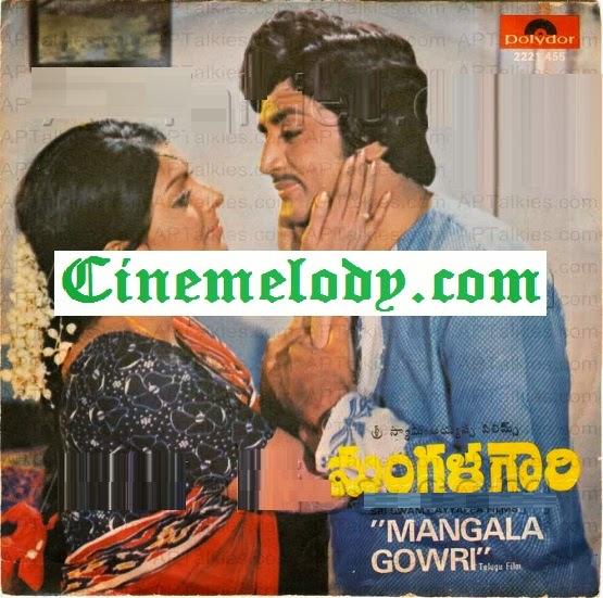 Mangala Gowri Telugu Mp3 Songs Free  Download  1980