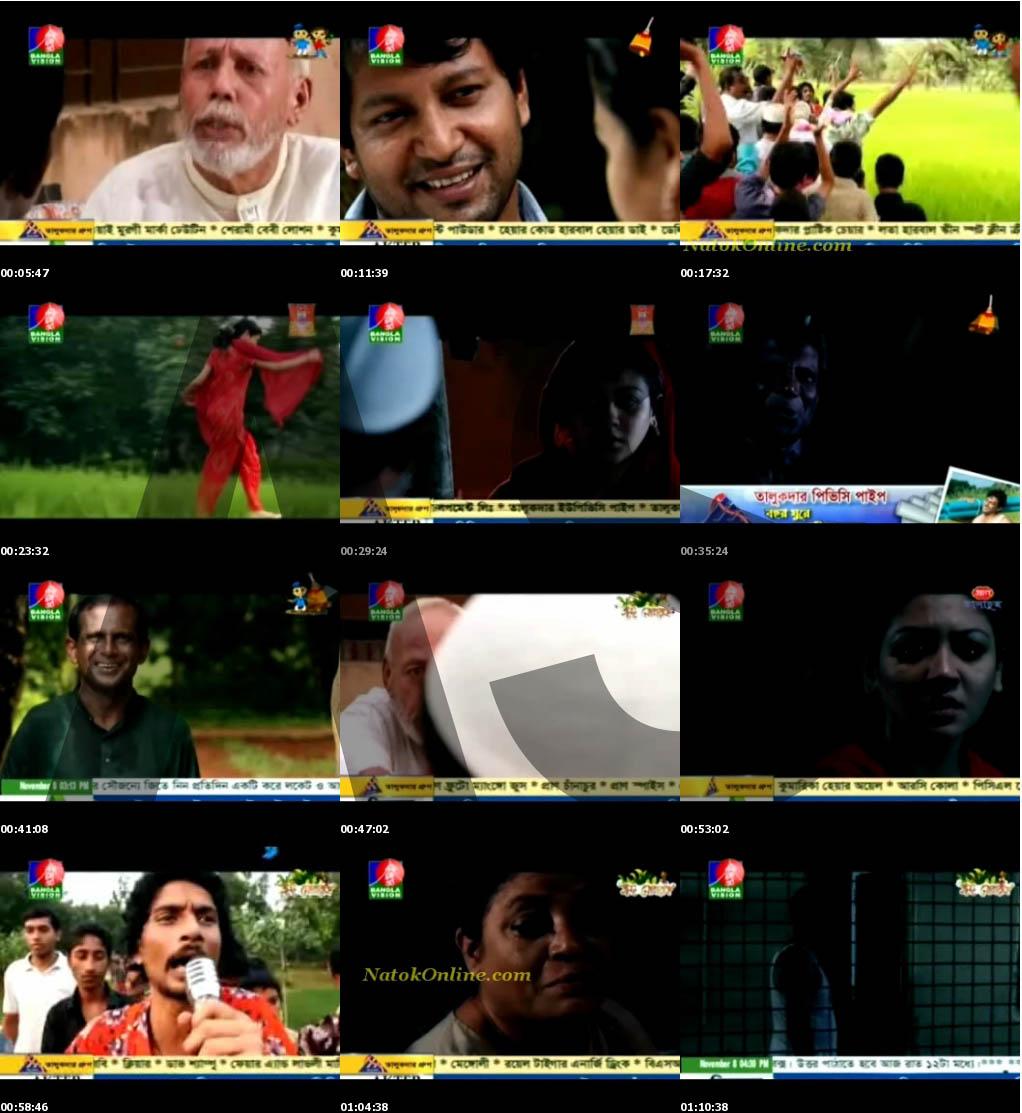Joltoronggo (Eid Ul Adha Telefilm)