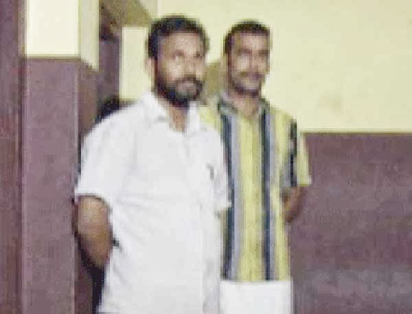 Congress, Office, Police, Report, Remanded, Mobil Phone, Kerala, Malayalam News, National News