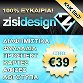 zisidesign