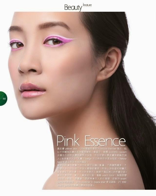 Taelin Le - Cast Images - Asia