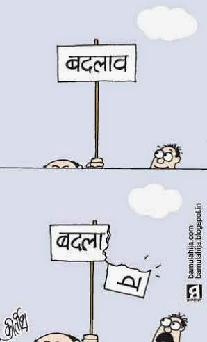 bjp cartoon, narendra modi cartoon, election 2014 cartoons, cartoons on politics, indian political cartoon