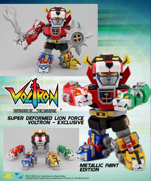 Toynami Voltron Altimite DX Transforming SD Voltron SDCC 2015 Exclusive official poster ad image