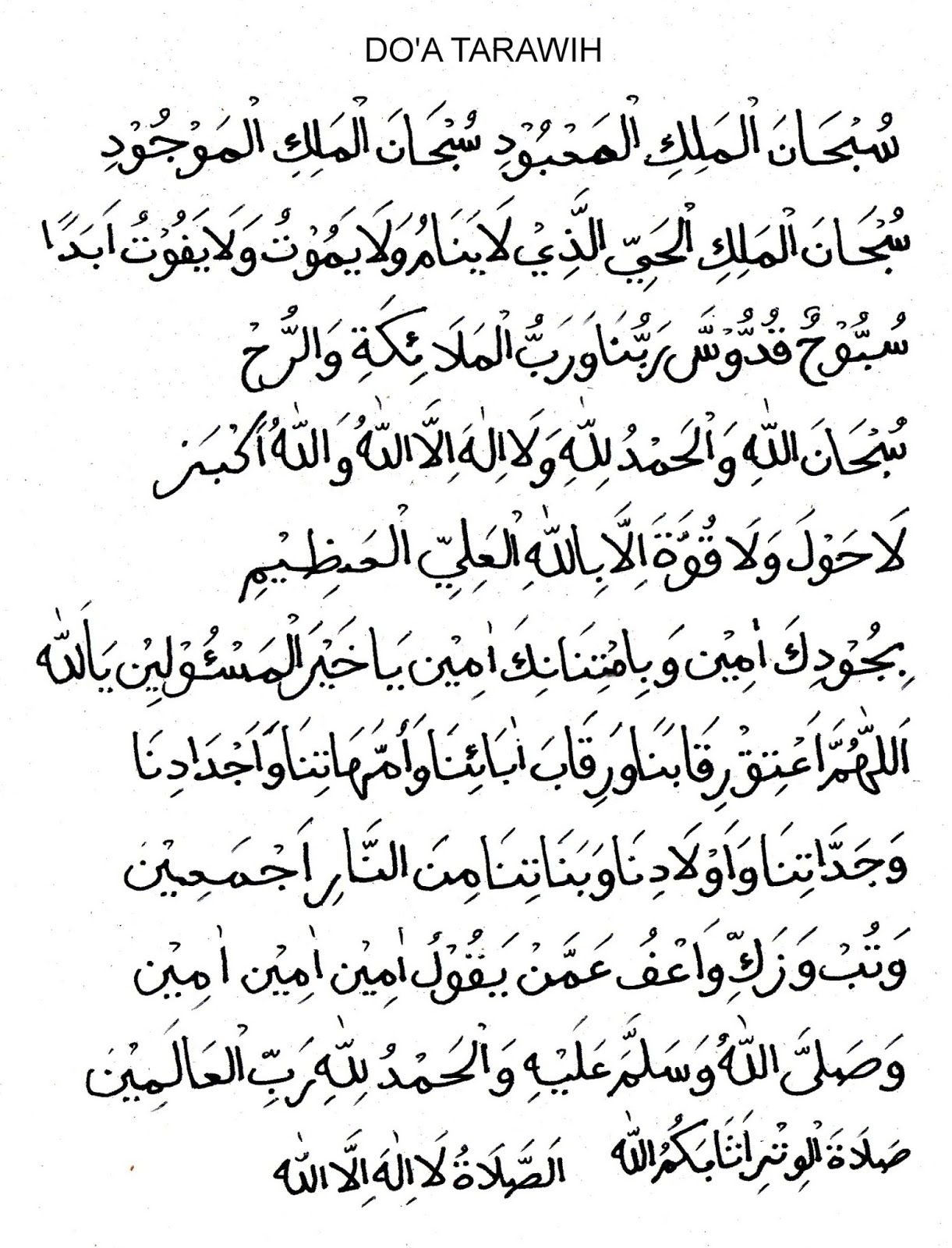 SABRANJUNI: Bacaan Bilal Sholat Tarawih