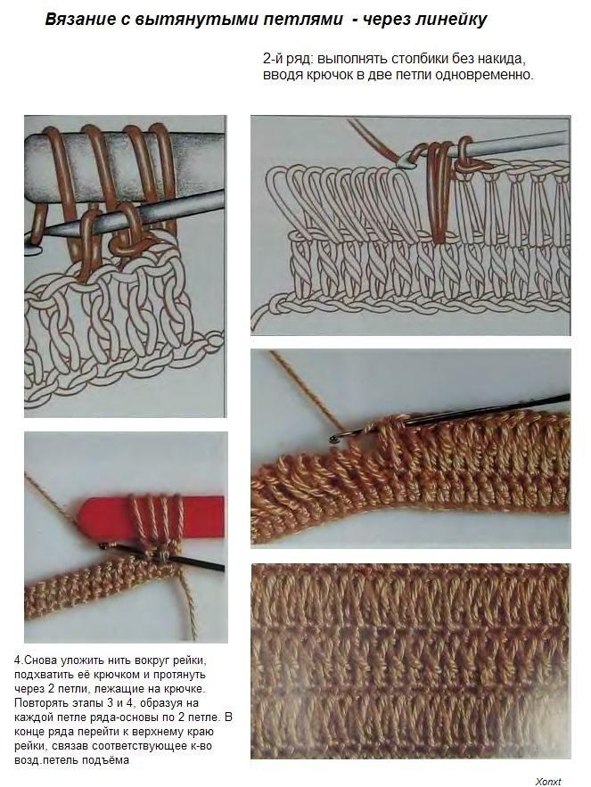 Узоры вязания с длинными петлями