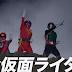 Super Hero Taisen Z | Novas imagens e comercial de TV