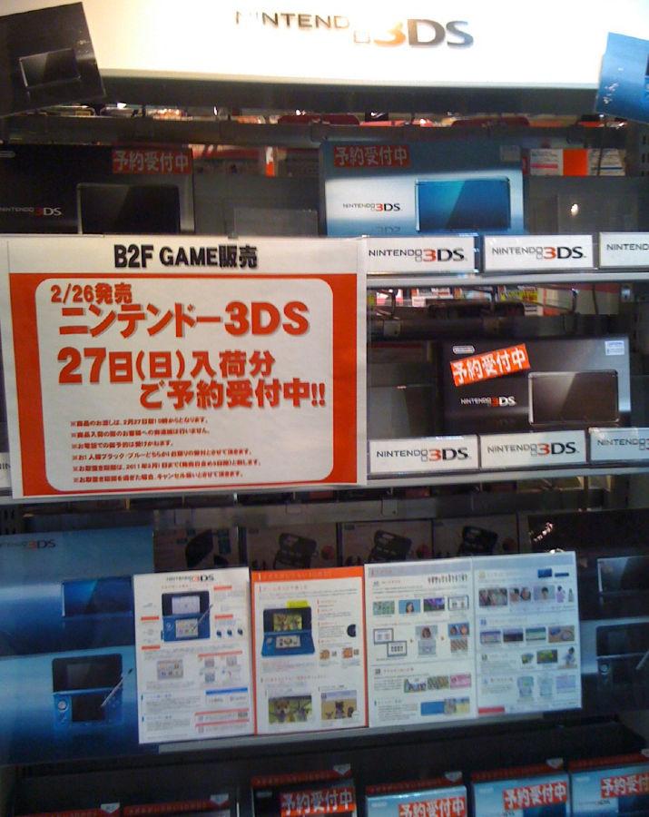 Nintendo reabastece estoque do 3DS Eds