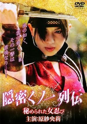 Saori Hara - Female Ninja Spy