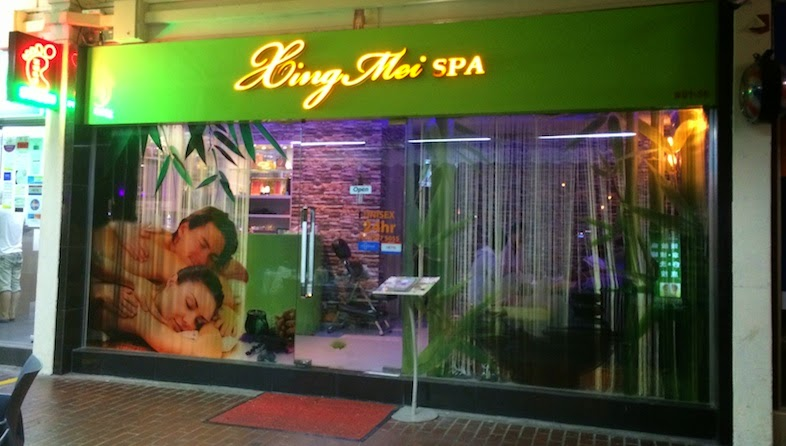 Frontage of Xing Mei Spa