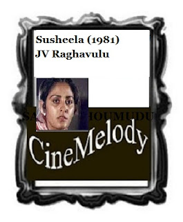 Susheela Telugu Mp3 Songs Free  Download  1981