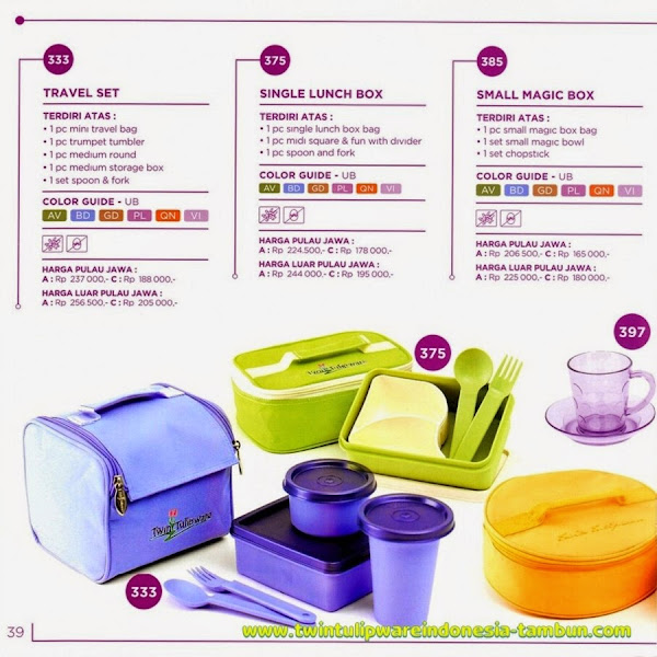 Travel Set, Single Lunch Box, Small Magic Box