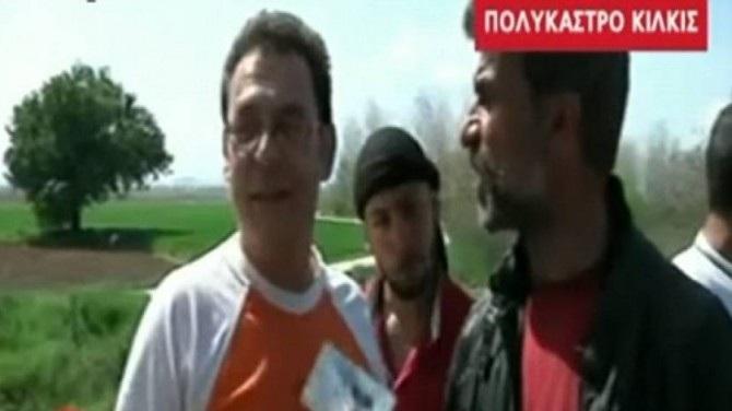 Τώρα και διεθνώς ρεζίλι – Daily Mail: «Μετανάστες κάνουν έλεγχο ταυτοτήτων σε Έλληνες»
