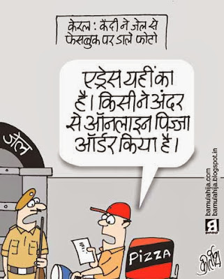 crime, police cartoon, social media cartoon