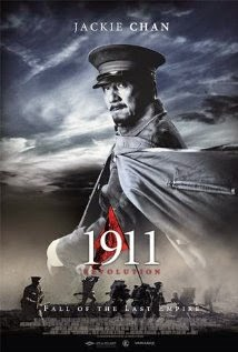 1911 Revolution (2011) ταινιες online seires xrysoi greek subs