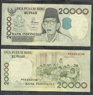 Pecahan 20000 Rupiah emisi 1998