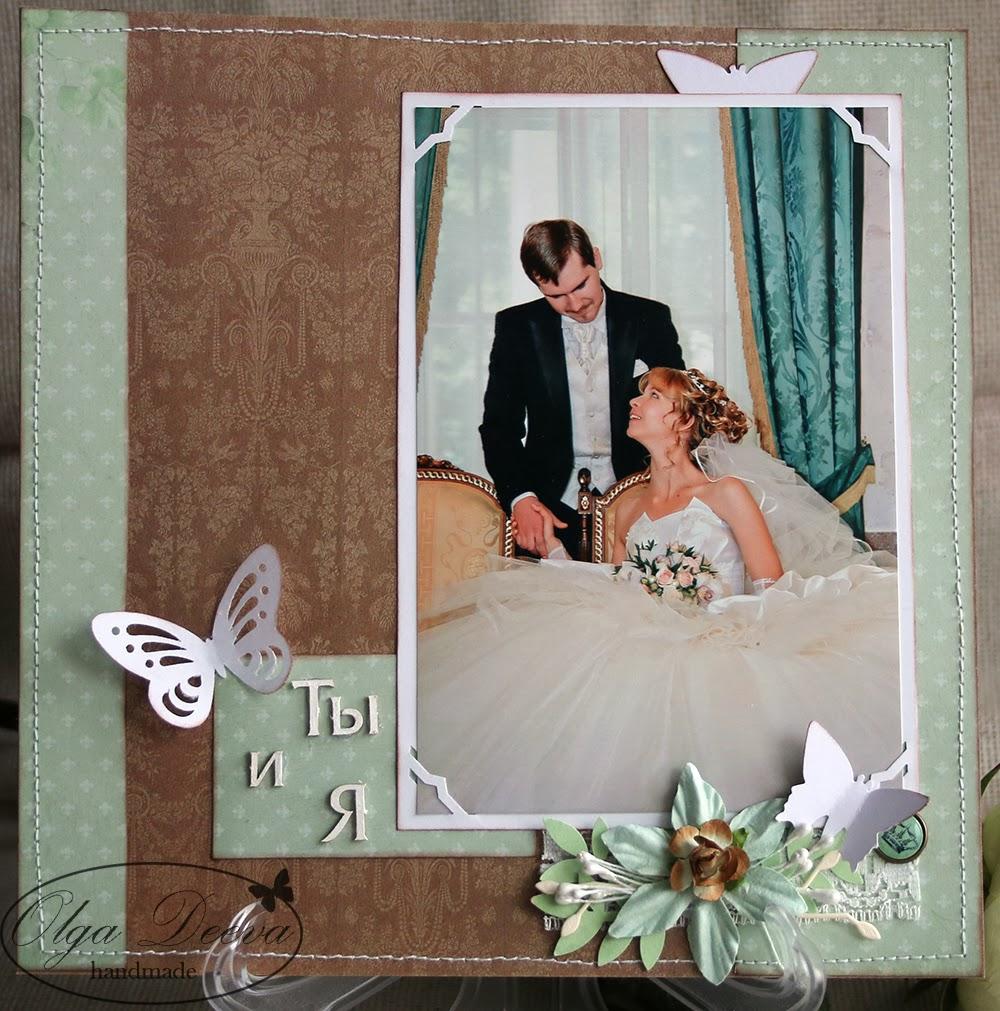 Свадебная страничка 3, wedding layout