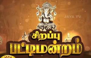 Sirappu Pattimandram 25-10-2015