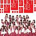 Download FULL lagu-lagu JKT48 CD RIP CLEAN