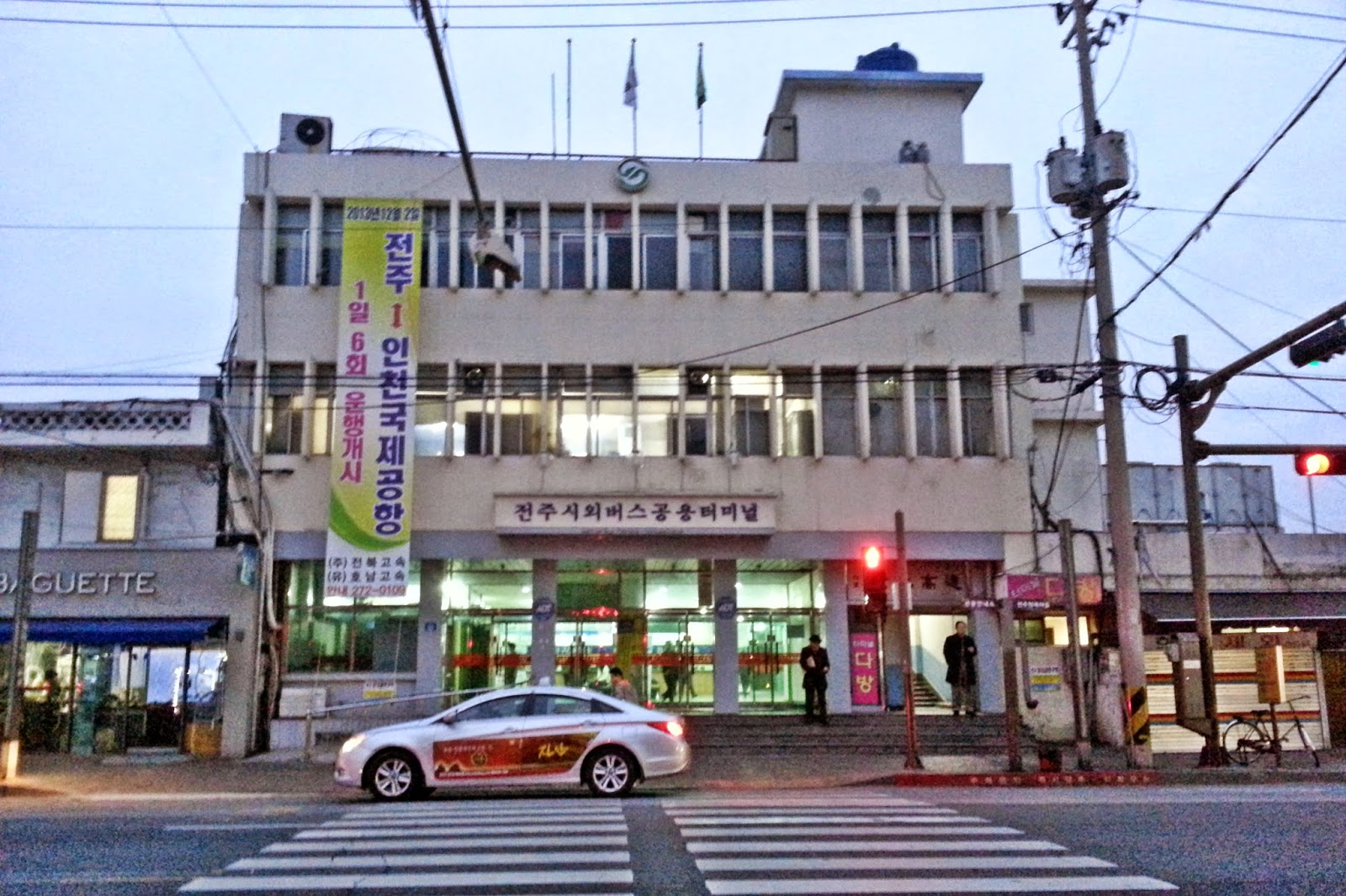Jeonju Intercity Bus Terminal (전주시외버스터미널) | meheartseoul.blogspot.com