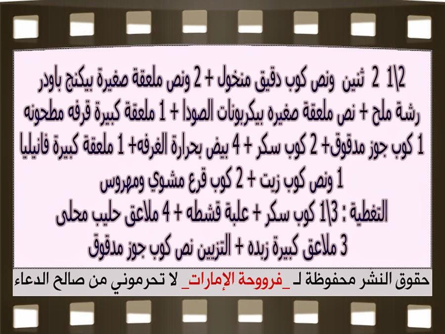 http://3.bp.blogspot.com/-9QKWpEFaTZE/VNs6miosL0I/AAAAAAAAHUI/cy_Cs1cxu2o/s1600/3.jpg