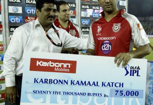 Azar-Mahmood-Karbonn-Kamaal-Katch-v-DC