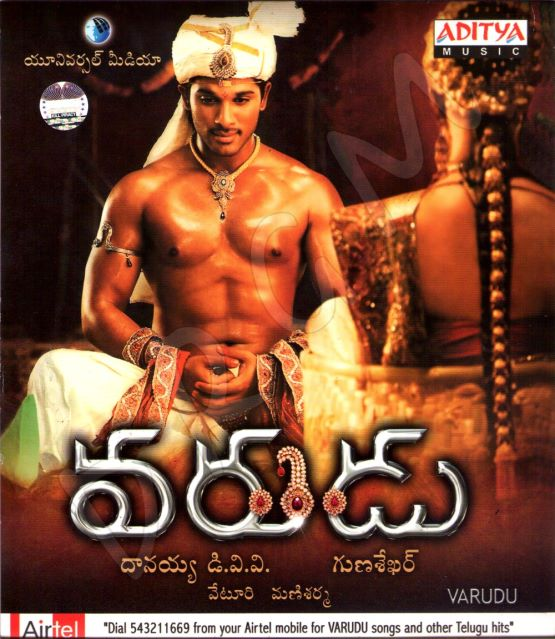 Orange Telugu Movie Songs Free