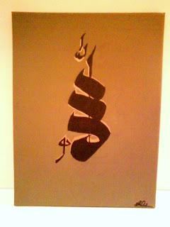 Wallpaper Kaligrafi Allah