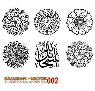 Vector Kaligrafi Blog Senirupa 002