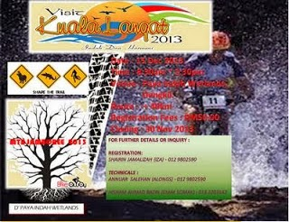 Paya Indah Wetland MTB Jamboree 2013 - 15 December 2013