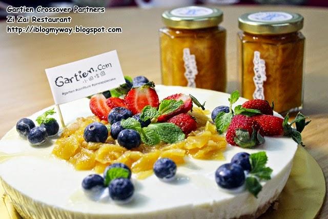 Gartien Crossover Partners : Zi Zai Restaurant