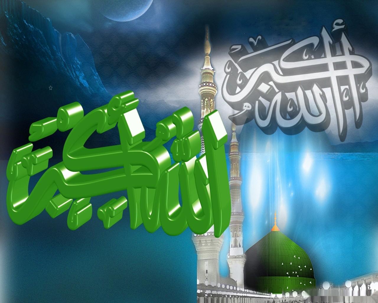 http://3.bp.blogspot.com/-9QkgA6SVhLw/UNryYnqJj-I/AAAAAAAAAcA/5xENiZSdTng/s1600/allah_o_akbar_green_wallpaper-1280x1024.jpg
