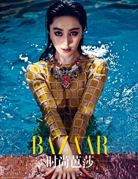Fan Bingbing by Chen Man for Harper's Bazaar China